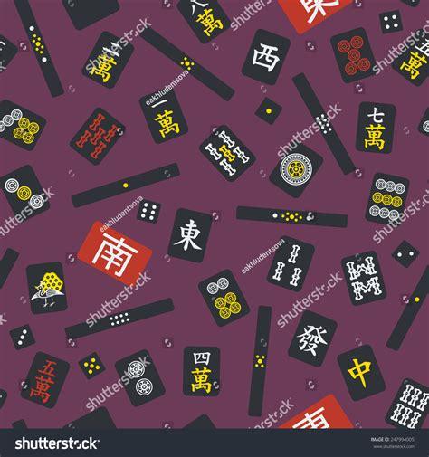 seamless texture mahjong majiang tiles bamboos stock seamless pattern mahjong majiang tiles 124578 stock vector