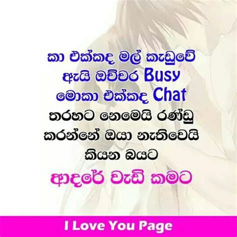 i love you page 1