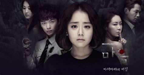 film the village korean drama 村 アチアラの秘密 1話 13話 日本語字幕付き動画 韓国ドラマを日本語字幕で 無料視聴