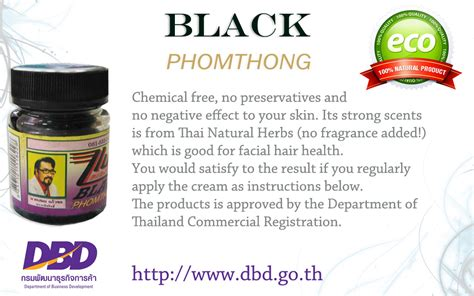 black phom thong black phomthong how to use 20 g natural facial moustache