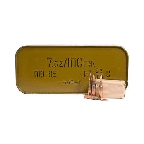 7 62x54r Ammo Free Shipping » Home Design 2017