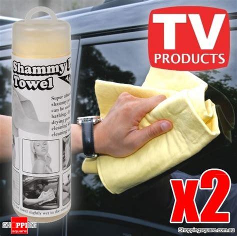Proclean Chamois Pva Kanebo 2x shammy pro towel absorber synthetic chamois towel shopping shopping square