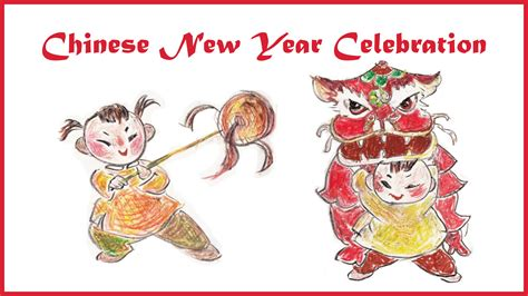 new year of the new year celebration