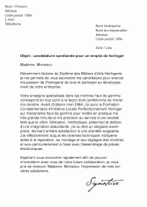 Lettre De Motivation Stage Fleuriste Exemple Lettre De Motivation Stage Fleuriste Document