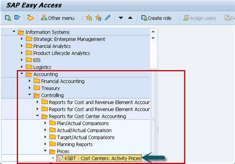 sap reports tutorial sap cca standard reports