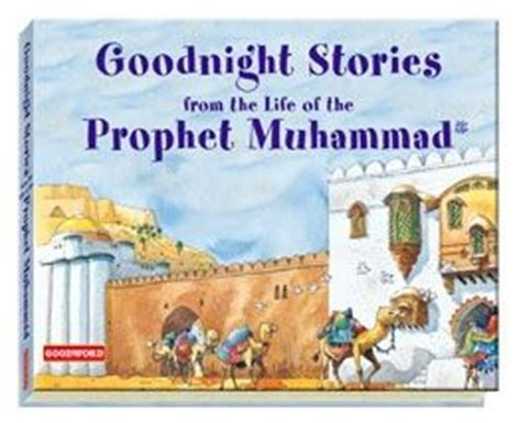 biography of muhammad the prophet pdf 67 best images about islamic books for children on