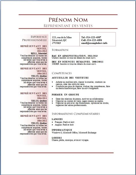 Exemples De Curriculum Vitae by Mod 232 Les Et Exemples De Cv 677 224 683 Exemple De Cv Info