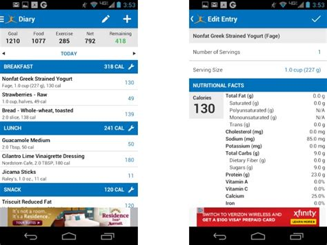 myfitnesspal android 10 best diet nutrition apps 10 diet nutrition apps