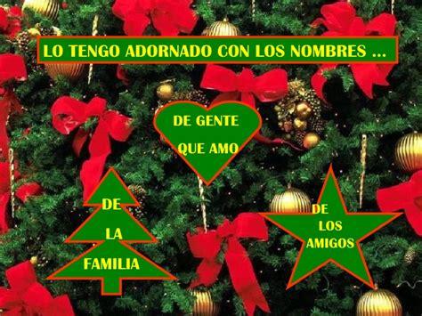 imagenes feliz navidad a todos mis amigos feliz navidad a todos mis amigos