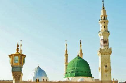 islamic pga