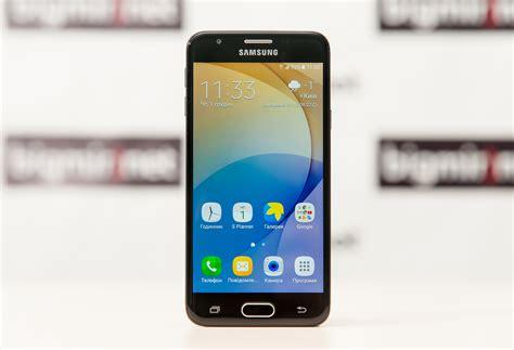 Samsung J5 Prime Paket Blackberry Samsung Galaxy J5 Prime