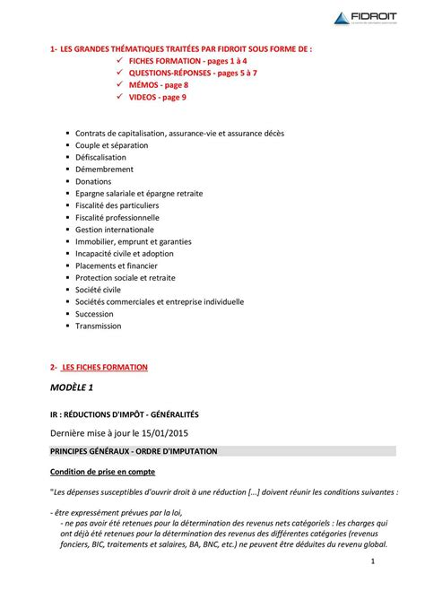 Key Account Manager Resume Cover Letter Resume Cover Letter Key Account Manager