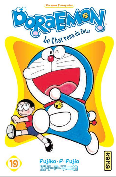 Lu Hias Tidur Doraemon Edition doraemon 19 233 dition simple kana sanctuary