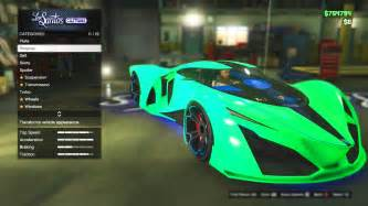 new gta car cars on gta 5 www imgkid the image kid has it