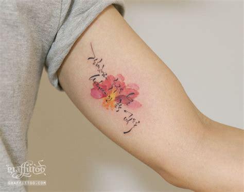 tattoo fonts korean 한글타투 by 타투이스트 리버 korean lettering 한글문신 수채화타투