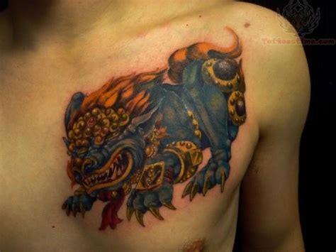 blue foo tattoo foo on chest