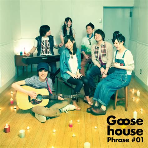 goose house goose house phrase 01 goose house online store
