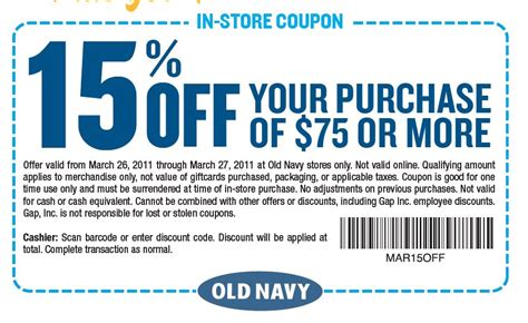 old navy coupons passbook old navy retail coupons printable coupons online