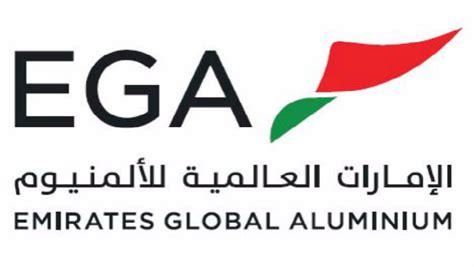 Emirates Global Aluminium   emirates global aluminium ega tradewindsjobs