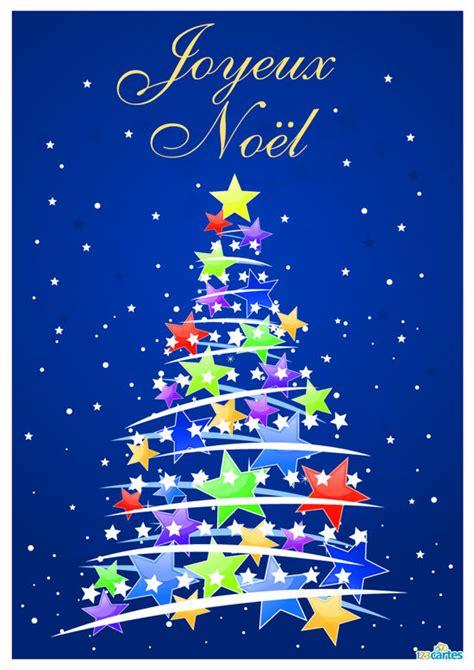 Carte De Noel Gratuite by Carte Joyeux No 235 L L Arbre Aux 233 Toiles 123 Cartes