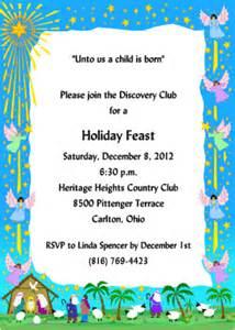 nativity religious christmas invitations