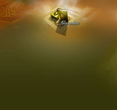 Sq allah s quran goodies islamic wallpaper audio video