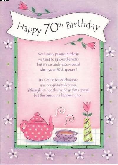 70th Birthday Card Birthday Cards 70th Birthday Cards Happy Seventy