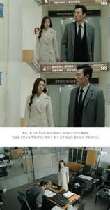 New Korean Pounch spoiler added episode 9 captures for the korean drama punch drama hancinema the