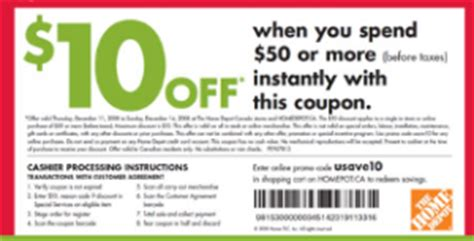 home depot coupon printable mobile scan
