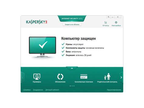 resetter kaspersky 2018 скачать бесплатно kaspersky reset trial 5 1 0 35 сброс