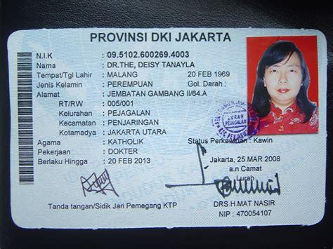 membuat ktp dki jakarta contoh e ktp indonesia lauras stekkie