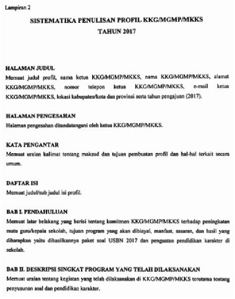 pemberitahuan pemberian bantuan block grant untuk