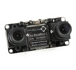3d Camera 3d Fpv Cam The Blackbird 2 3d Camera