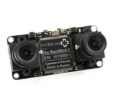 camara fpv 3d fpv cam the blackbird 2 3d camera