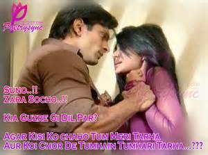 Love shayari in hindi suno zara socho sad poetry jpg