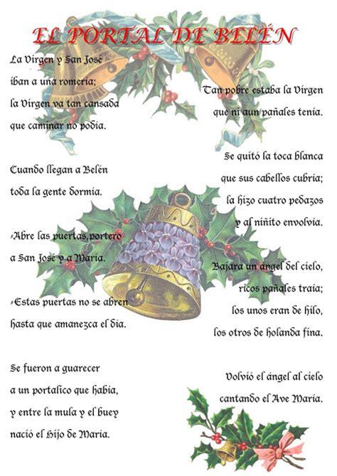 poemas navide241os im 225 genes con poemas infantiles navide 241 os para descargar gratis frases para im 225 genes
