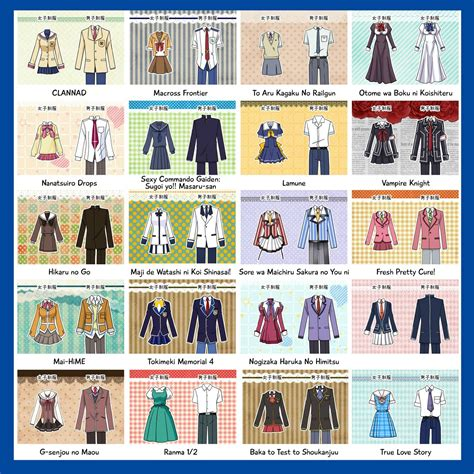 anime uniform anime uniforms1 jpg 1200 215 1200 costumes clothing