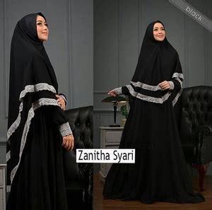 Gamis Syari Renda Terbaru setelan baju gamis syari muslimah wanita modern kombinasi