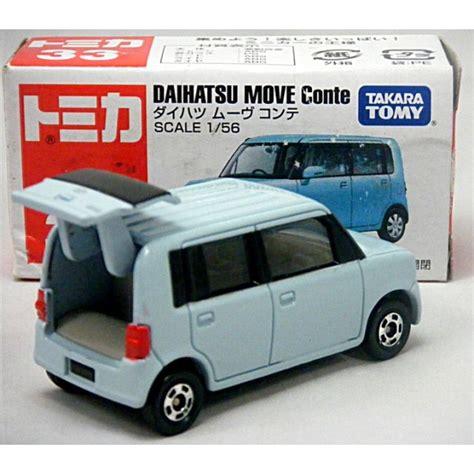 Daihatsu Move Conte No 33 Tomica tomica no 33 daihatsu move conte global diecast direct