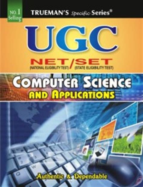 reference books computer science net reference books for computer science