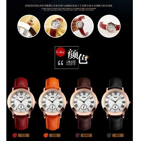 Jan Tangan Wanita skmei jam tangan analog wanita 1083cl
