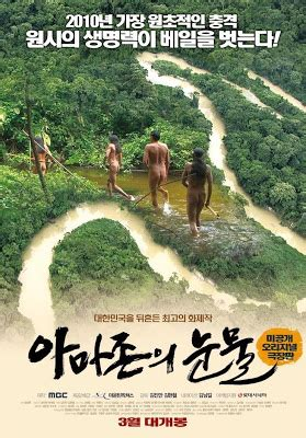 film dokumenter amazon sinopsis drama dan film korea kim nam gil interview di tv
