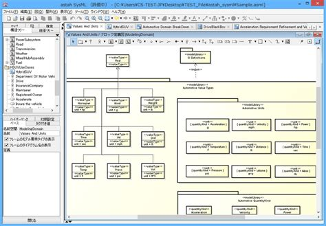 visio sysml sysml visio best free home design idea inspiration