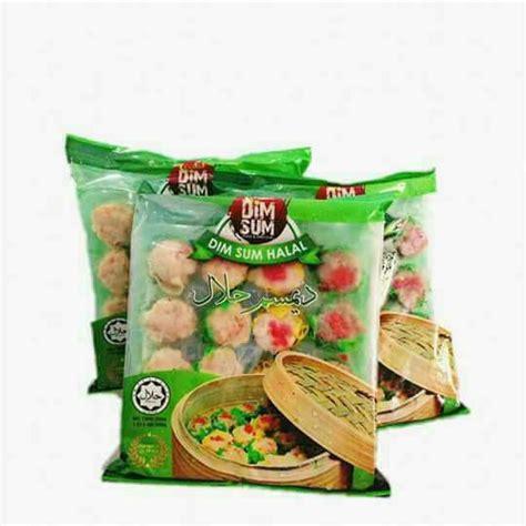 halal frozen dim sum pahang home facebook