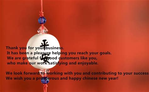 happy new year corporate message for clients business quotes quotesgram