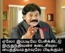ment pics tamil  edy archives   funny comment pictures download