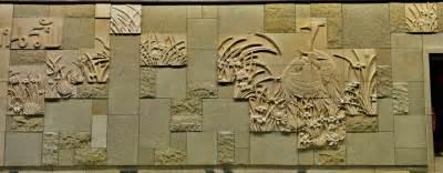 Slate Kitchen Backsplash the sandstone wall mural at changi airport the beautiful
