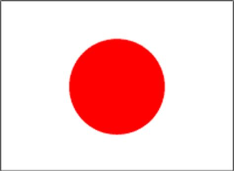 free printable flag of japan