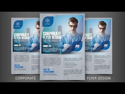 flyer design tutorial photoshop cs6 photoshop tutorials party flyer design part 1 photoshop