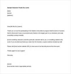 writing a cover letter to someone you how to write a business letter thanking someone cover